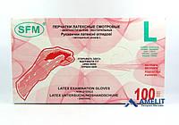 """Перчатки латексные СФМ (SFM, SFM Hospital Products), размер """"L"""", текстурированные, 50пар/упак., фото 1"""