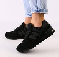 38,39 Модные и удобные женские замшевые кроссовки черные кожаные вставки бренд S54GR26-6L