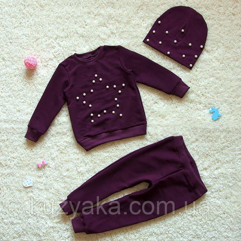 Детский костюм с шапкой Звезда для девочки 86-128