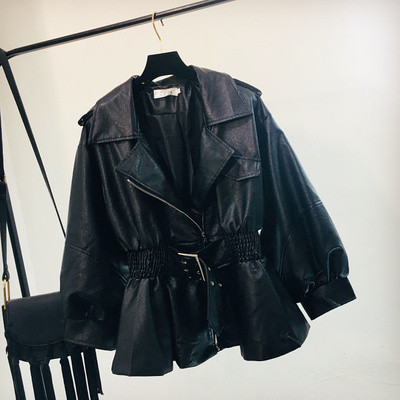 Женская куртка Slim Down