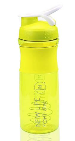 Спортивная бутылка-шейкер фирменная New Life 760 ml, фото 2