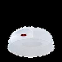 Крышка для посуды микроволновой печи d25см