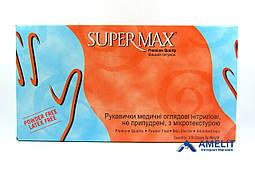 Перчатки нитриловые Супермакс (Supermax),темно голубого цвета, размер «S»,50пар/упак.