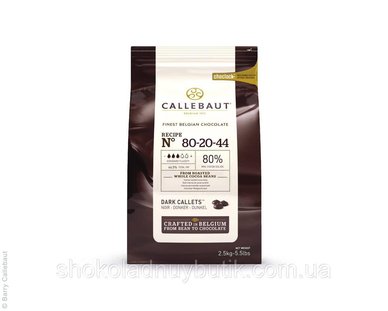 """Чорный шоколад """"Callebaut"""" 80%  2,5 кг."""