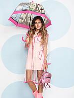 Стильный прозрачный дождевик с капюшоном на кнопках-розовый