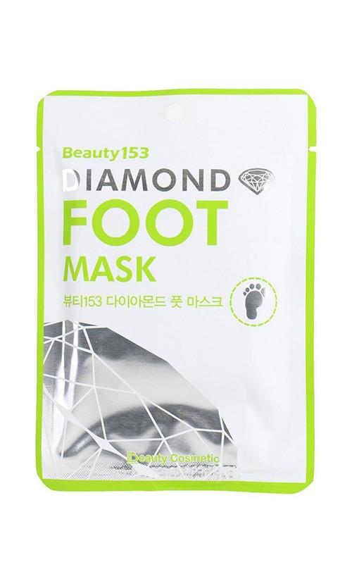 BeauuGreen Beauty Diamond Foot Mask  Маска смягчающая для ног  12 мл