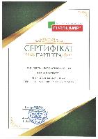 Сертифікат партнера EUROLAMP
