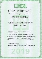 Сертифікат дилера HEGEL