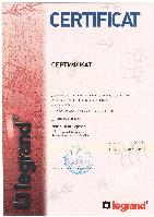 Сертифікат дистриб'ютора LEGRAND