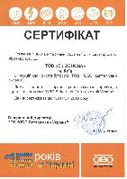 Сертифікат дистриб'ютора OBO BETTERMAN
