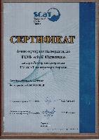 Сертифікат дистриб'ютор SCaT