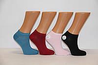 Женские носки короткие с бамбука КАРДЕШЛЕР