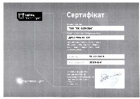 Сертифікат дистриб'ютор СВІТЛОВІ ТЕХНОЛОГІЇ (Lighting Technologies)