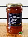 Варенье из абрикос Emmi, 465 г, фото 2