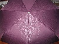 Облегченный зонт -автомат с жаккардовым рисунком