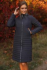 Осенняя куртка большого размера  Дженифер  Nui Very (Нью вери), фото 2