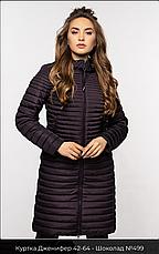 Осенняя куртка большого размера  Дженифер  Nui Very (Нью вери), фото 3