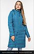 Осенняя куртка большого размера  Дженифер  Nui Very (Нью вери), фото 4