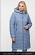 Осенняя куртка большого размера  Дженифер  Nui Very (Нью вери), фото 6