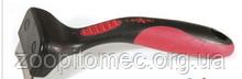 Фурминатор CROCI (Кроучи) Середній для вичісування шерсті тварин , 15,9*7,2*4,2 см