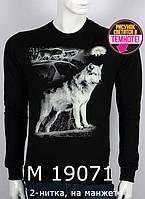 Мужской реглан валимарк волк, 2-нитка, светится в темноте, на манжете, С,М,Л,ХЛ