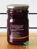 Варенье из клубники Emmi, 780 г, фото 2