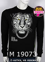 Мужской реглан валимарк тигр, 2-нитка, светится в темноте, на манжете, С,М,Л,ХЛ