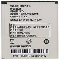 Аккумулятор Amoi NO.11. Батарея Amoi NO.11 (1630 mAh) для N808. Original АКБ (новая)