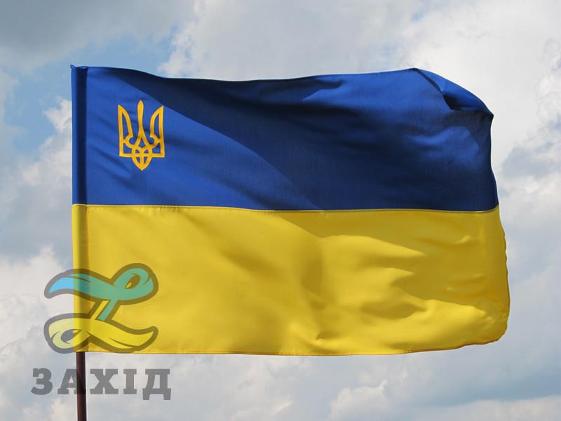 Флаг Украины с трезубцем из габардина 90*135 см