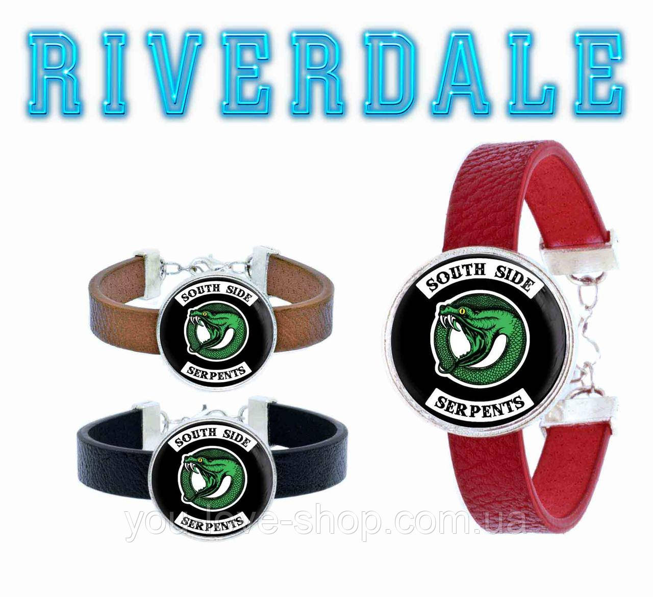 Браслет  Ривердэйл / Riverdale