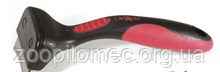 Фурминатор CROCI (Кроучи) Маленький для вичісування короткошерстих тварин, 15,9*5,3*4,2 см