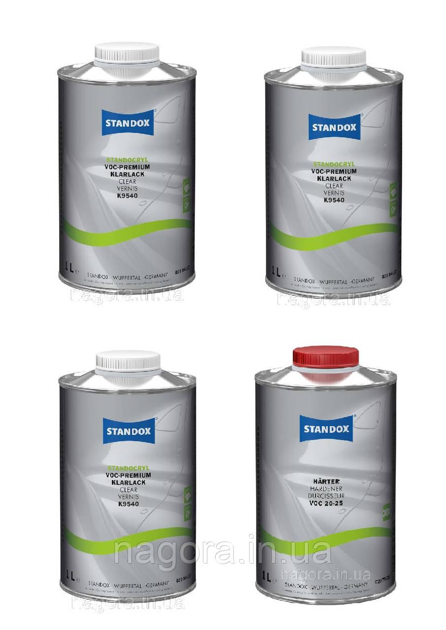 Лак VOC полутораслойный Standocryl VOC Premium Clear K9540 (Лак 3л + Отвердитель 1л)