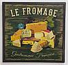 """Настенный декор, деревянное панно """"Le Fromage"""" (22х21,5 см.)"""