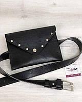 Женская сумка на пояс WeLassie черного цвета
