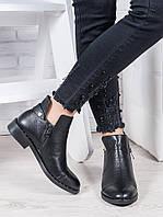 Ботинки женские кожаные Адрианна - классическая модель элегантного кроя из натуральной кожи