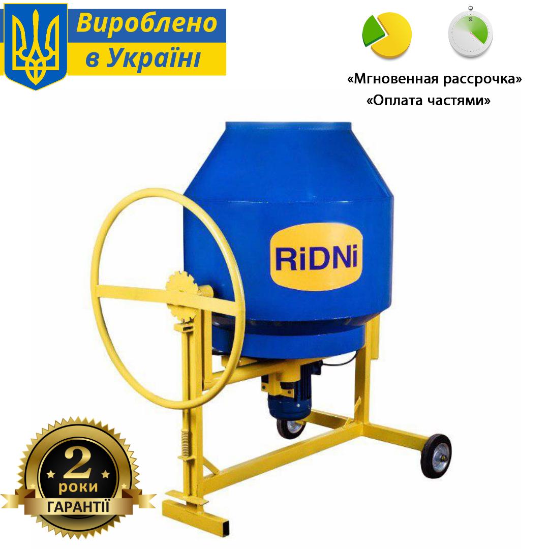 Бетономешалка редукторная 3МП RiDNi BRS-180