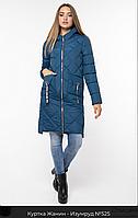Женская удлиненная куртка Жанин Nui Very (Нью вери)