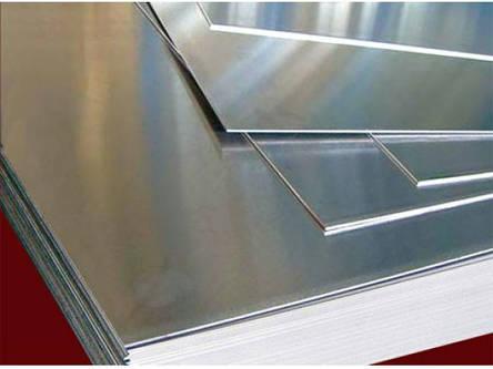 Лист алюминиевый 2.5 мм Д16АМ, фото 2
