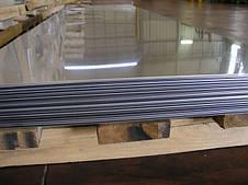 Лист алюминиевый 2.5 мм Д16АМ, фото 3