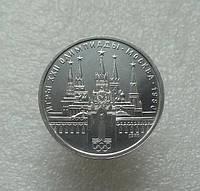 1 рубль Олимпиада-80. Кремль 1978 г.. пруф, фото 1