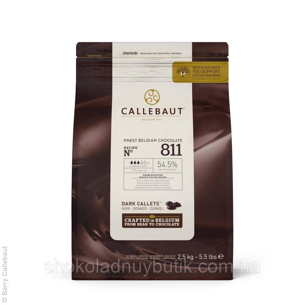 Чорний шоколад Callebaut 55% 2,5кг.