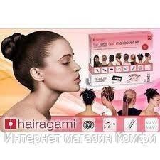 🔥✅ Заколки Хэагами, Hairagami, набор заколок хэагами, hairagami beauty hair № 152