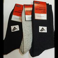 Шкарпетки універсальні однотонні «Стрейч» р.35-39 в кольорах