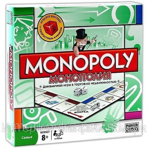 🔥✅ Настольная игра Монополия Hasbro 6123 оригинал Monopoly качество!
