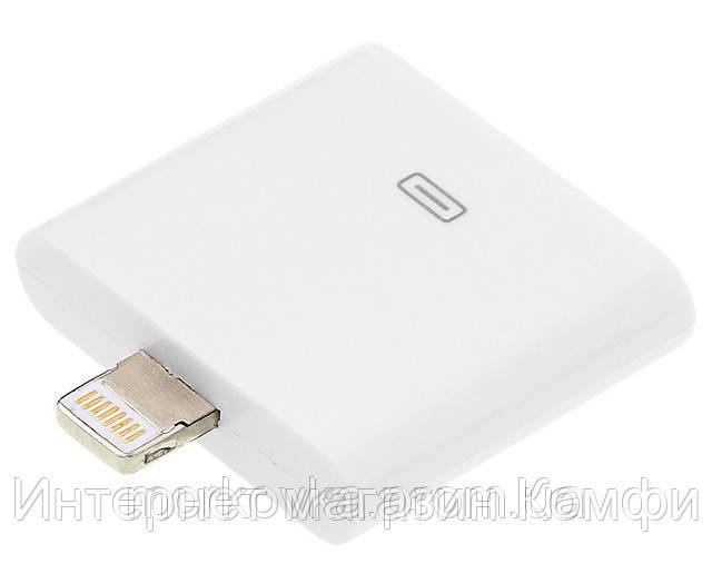 🔥✅ Переходник адаптер Lightning iPhone 5 на 30 pin переходник с Iphone 5 на Iphone 4, 4s, 3, 3s, 2