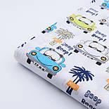 """Бязь польская """"Машинки с мишками и пальмы"""" на белом фоне (2399а), фото 4"""