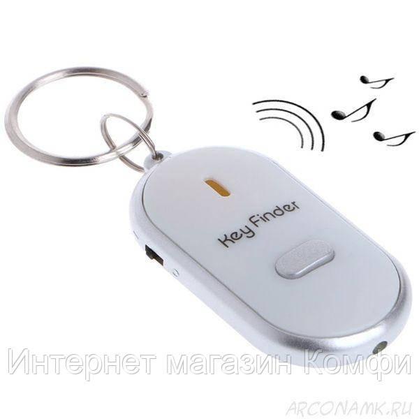 🔥✅ Брелок для поиска ключей с подсветкой Key Finder QF-315