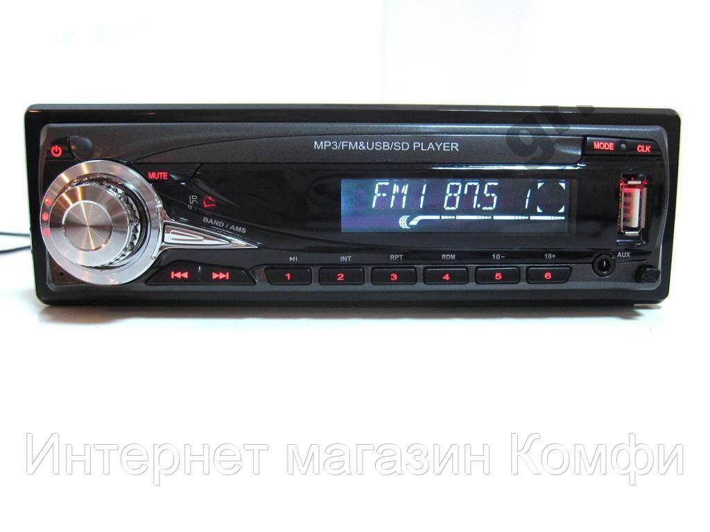🔥✅ Автомагнитола DEH-X4600U USB SD FM AUX магнитола