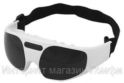 🔥✅ Массажер для глаз Healthy Eyes Massager очки