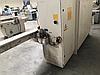 4-х сторонний строгальный станок SCM SUPERSET XL, фото 6